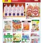 saudia-offers-25-01-2