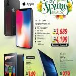 al-meera-spring-28-02-911
