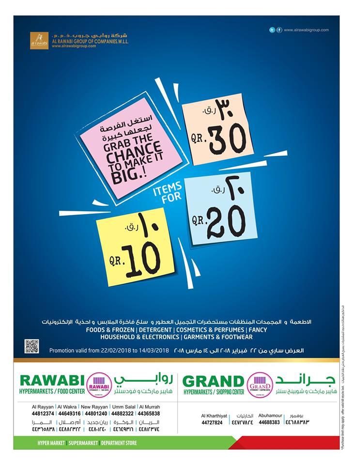 al-rawabi-22-02-1