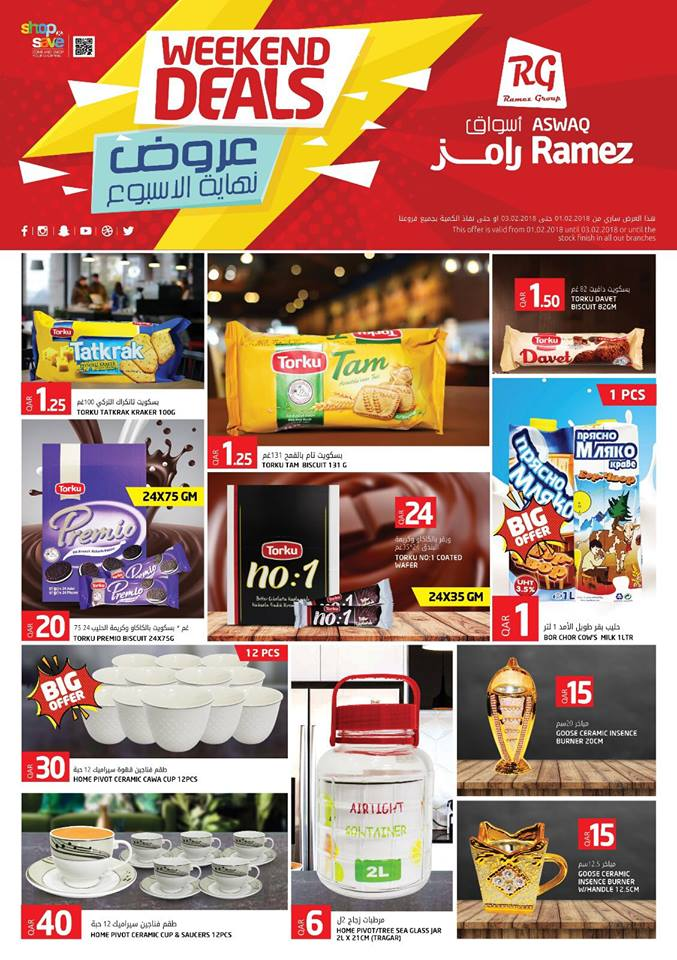 ramez-we-02-02-2