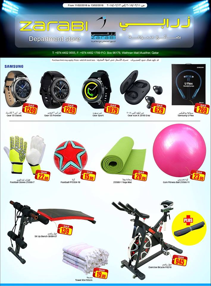 zarabi-sport-day-11-02
