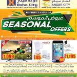 ansar-season-28-03-1