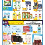 carrefour-07-03-5