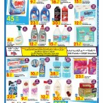 carrefour-14-03-5