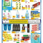 carrefour-week-28-03-5