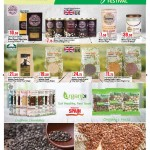 lulu-organic-12-03-6
