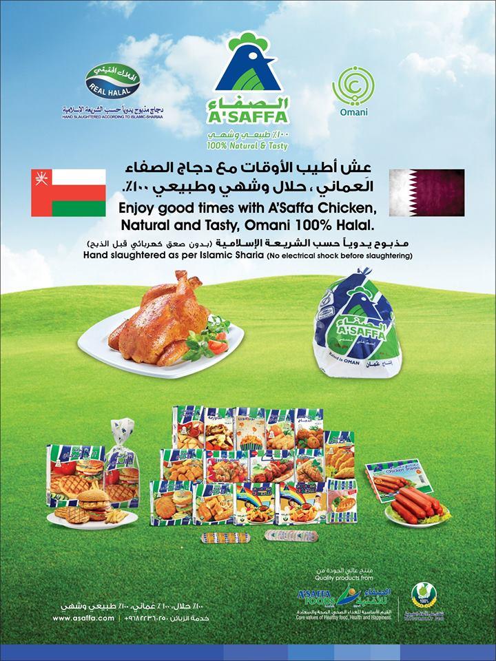 saudia-digi-25-03-927