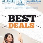 al-anees-22-04-1