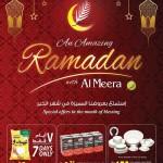 al-meera-ramadan-27-04-1