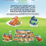 al-meera-ramadan-27-04-2