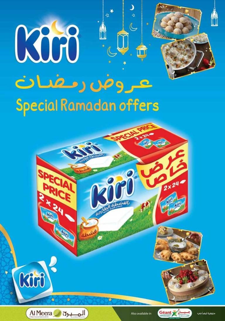 al-meera-ramadan-27-04-6