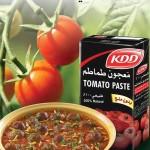al-meera-ramadan-27-04-910