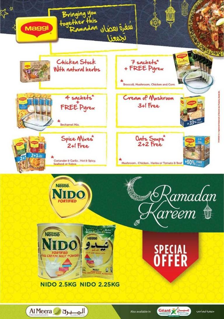 al-meera-ramadan-27-04-912