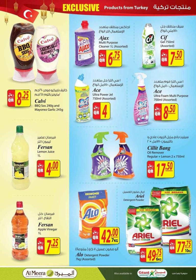 al-meera-ramadan-27-04-913