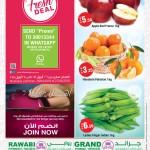 al-rawabi-we-26-04-1