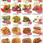 ansar-big-offers-12-04-2