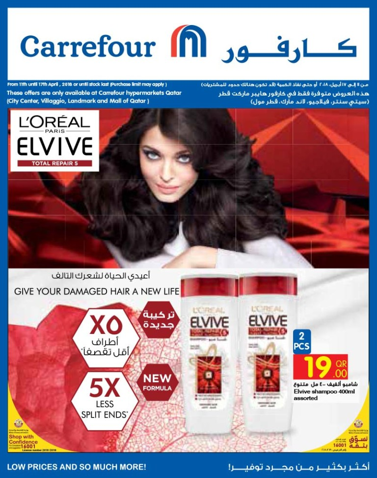 carrefour-11-04-1