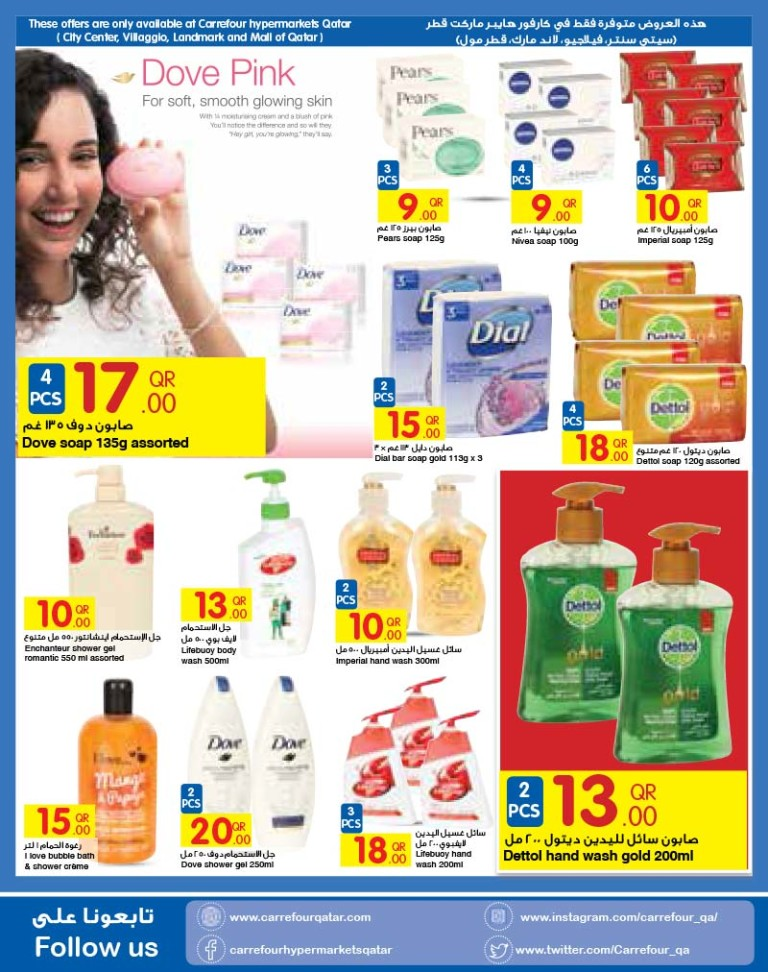 carrefour-11-04-13