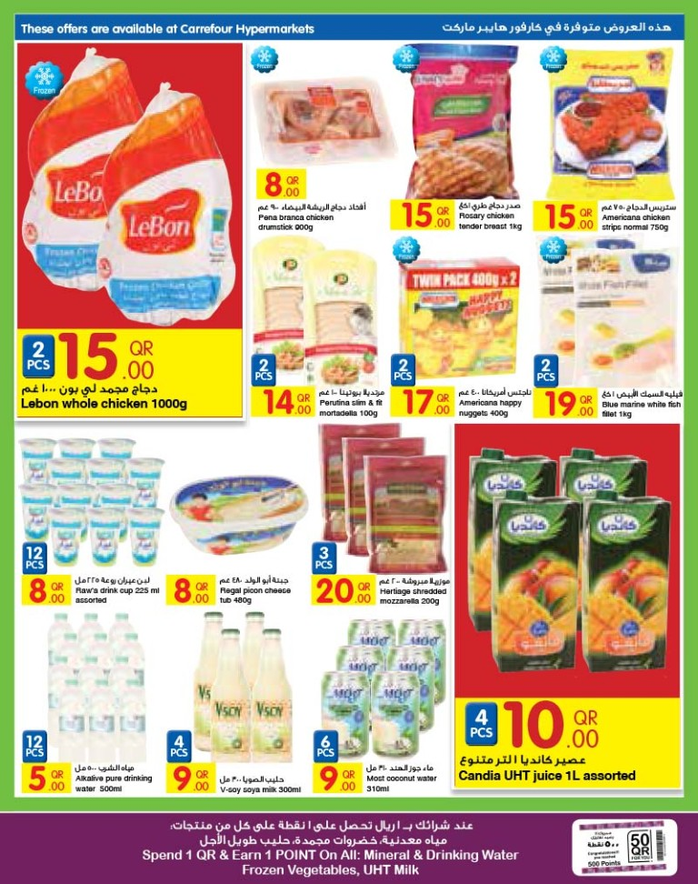 carrefour-11-04-21