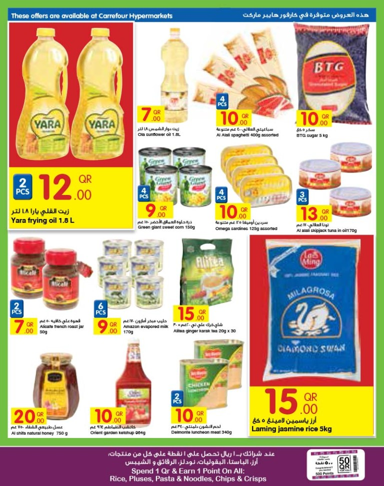 carrefour-11-04-22
