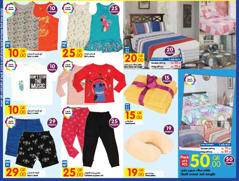carrefour-18-04-8