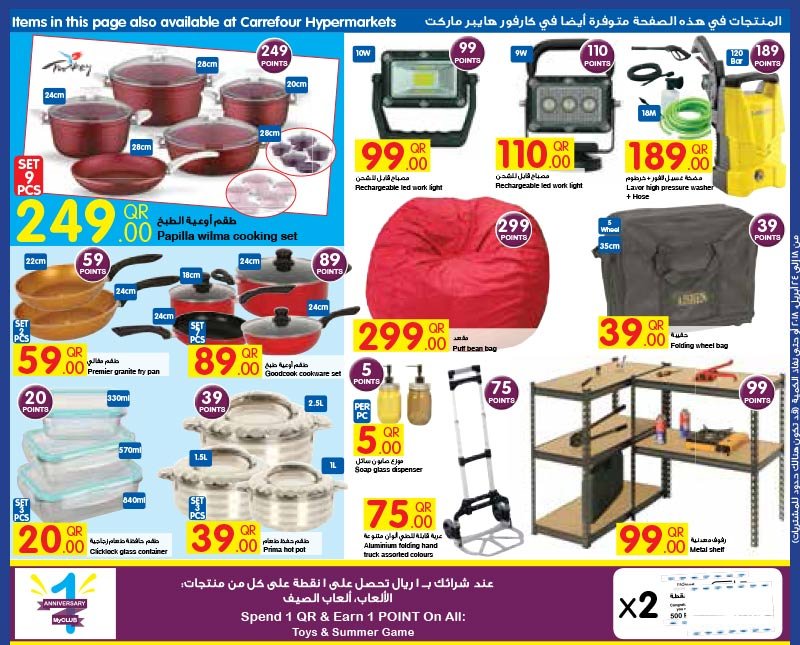 carrefour-18-04-9