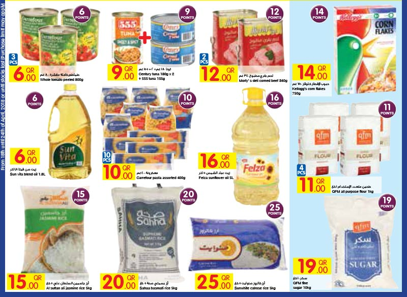 carrefour-18-04-912