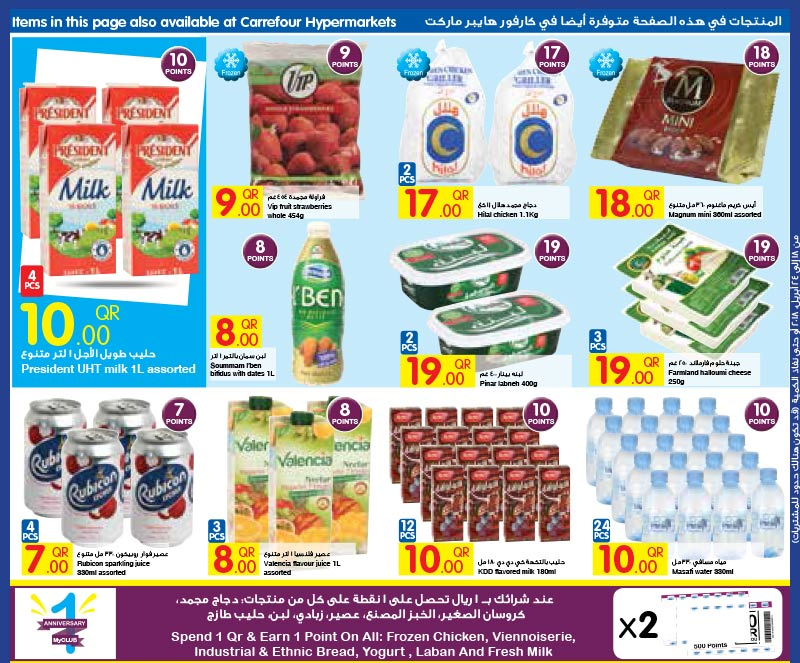 carrefour-18-04-913
