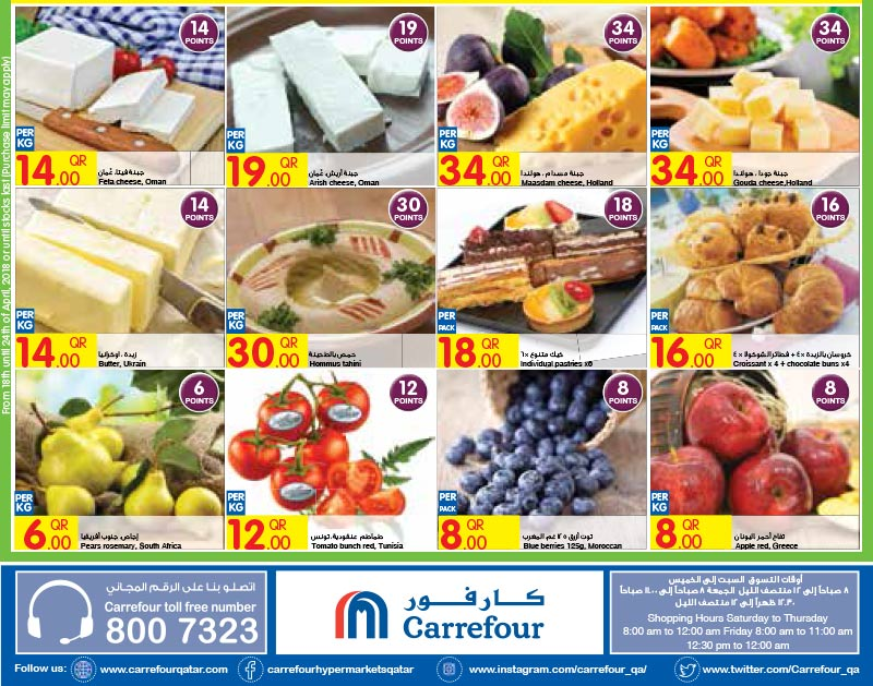 carrefour-18-04-916