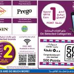 carrefour-ramadan-25-04-2