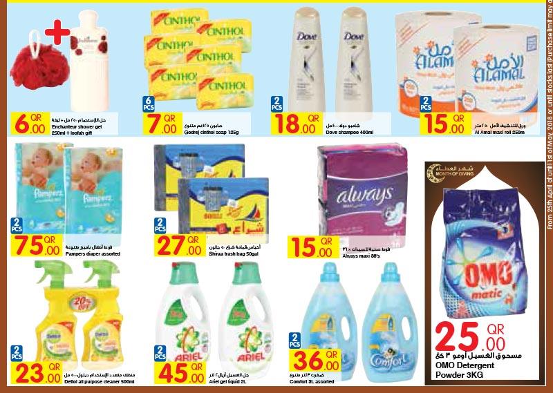 carrefour-ramadan-25-04-910