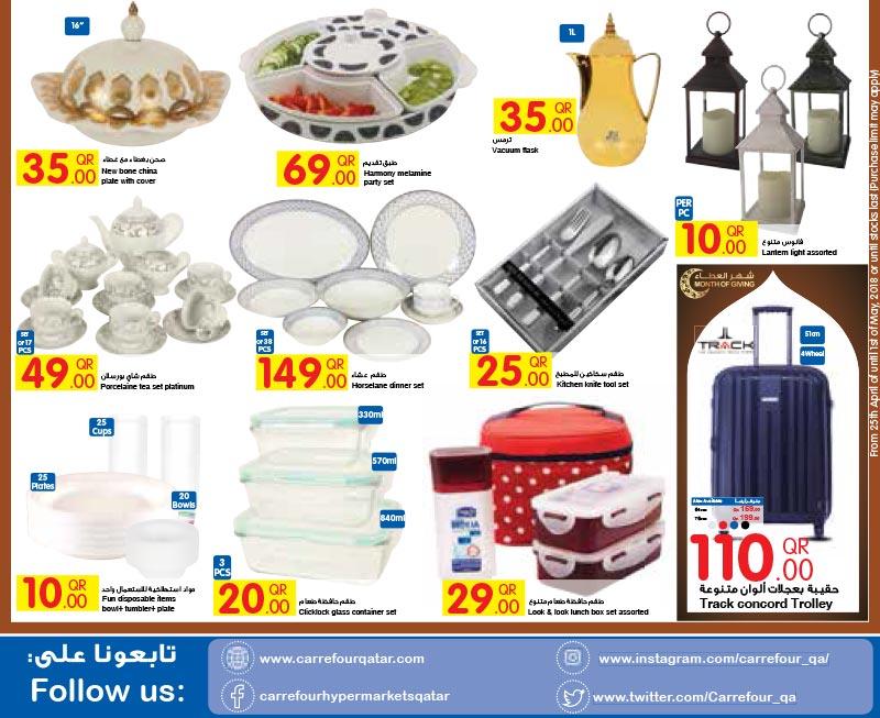 carrefour-ramadan-25-04-914