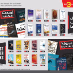 jarir-offers-27-04-5