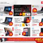 jarir-offers-27-04-7