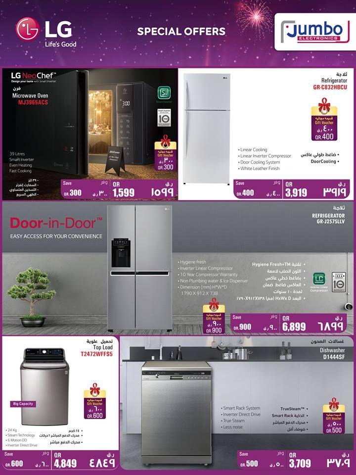 Jumbo 03 04 3 qatar i discounts - Jumbo mobel discount ...