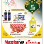 masskar-ramadan-26-04-1