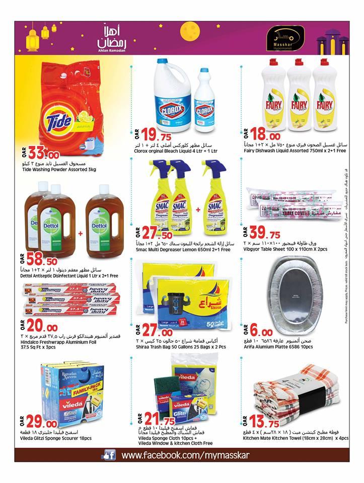 masskar-ramadan-26-04-915