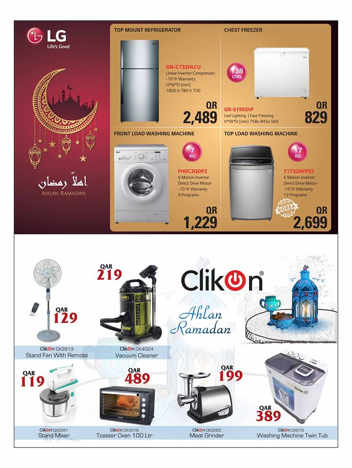 masskar-ramadan-26-04-932