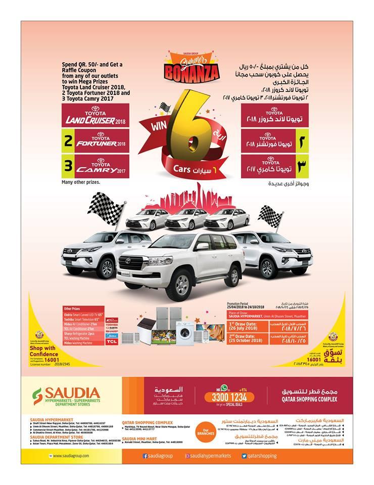 saudia-ramadan-28-04-928