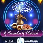 al-anees-ramadan-13-05-1