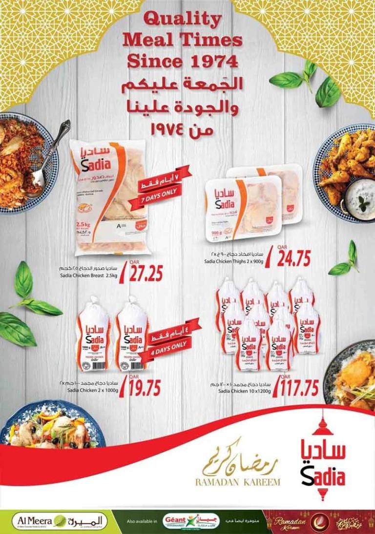 al-meera-14-05-921