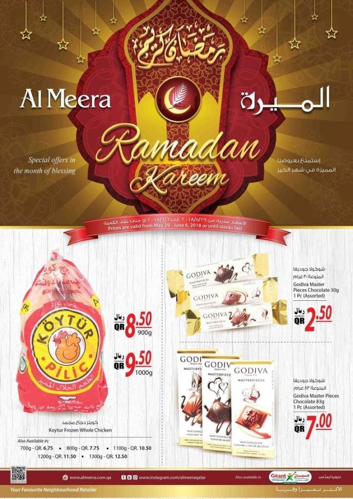 al-meera-ramadan-31-05-1