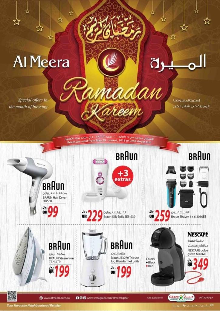 al-meera-ramadan-31-05-8