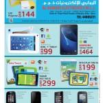 al-rawabi-mobile-05-05-1