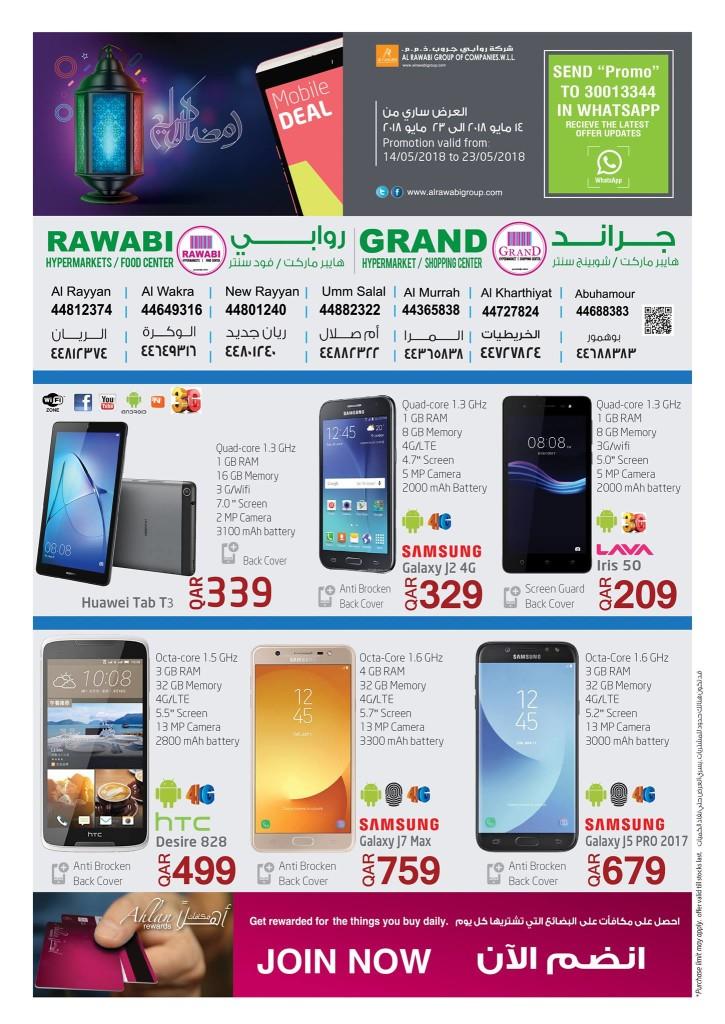 al-rawabi-mobile-15-05-1