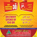 al-safeer-26-05-1
