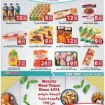 ansar-ramadan-10-05-5