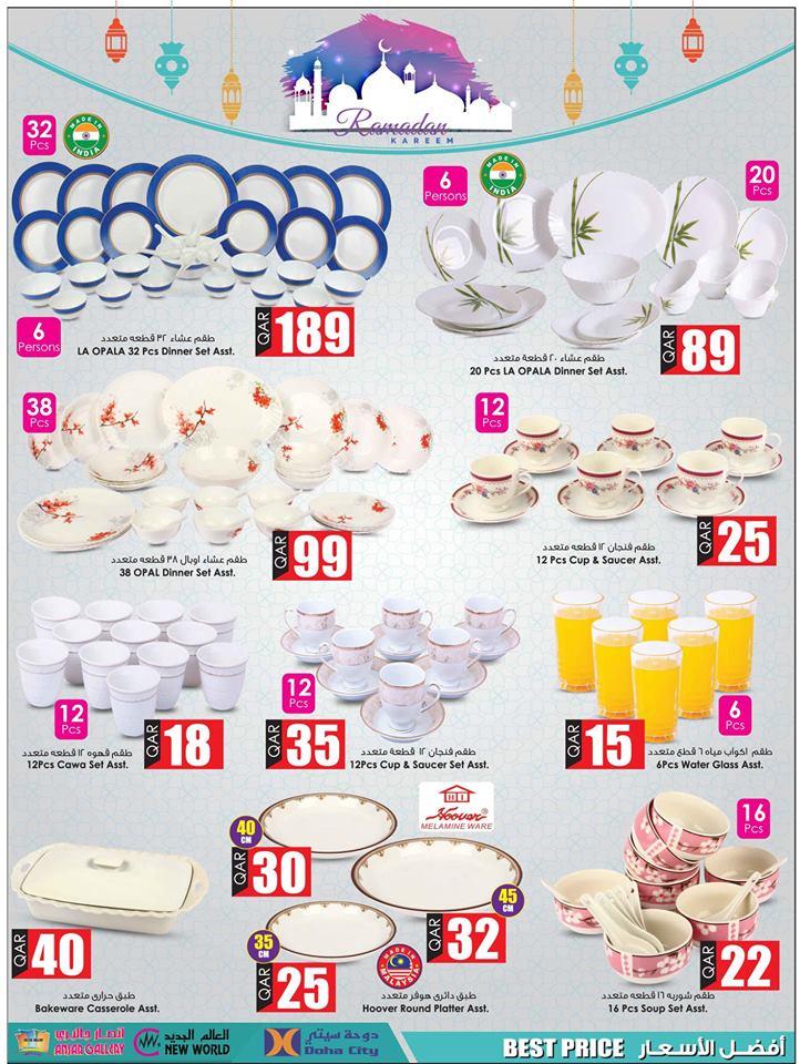 ansar-ramadan-10-05-9