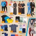 ansar-ramadan-10-05-912