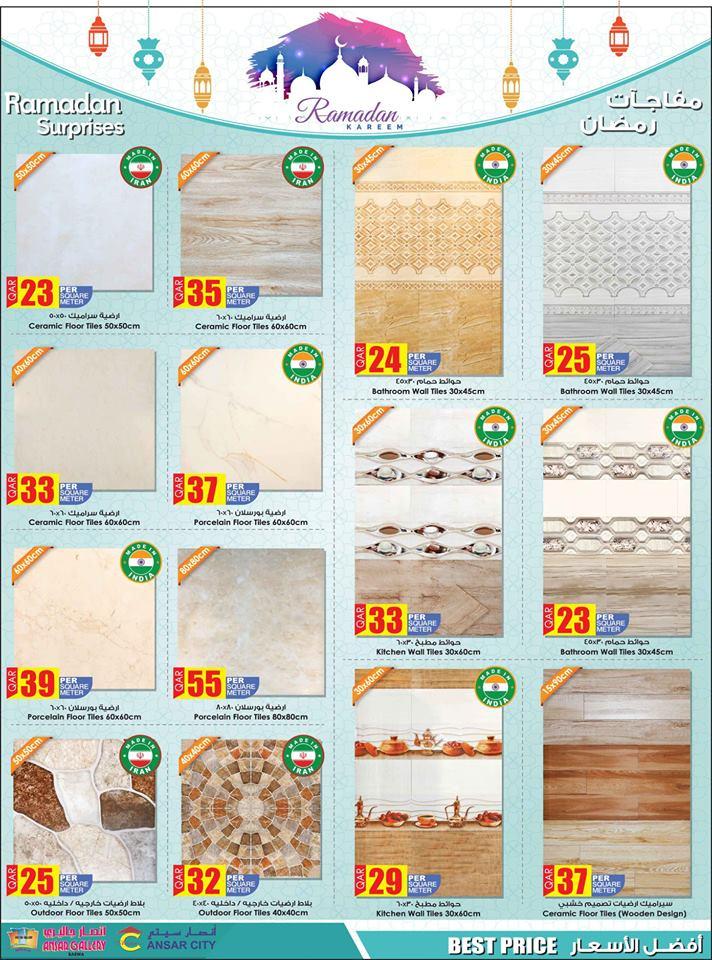 ansar-ramadan-10-05-925